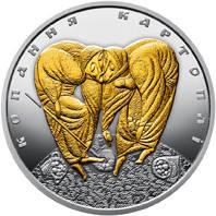 Копання картоплі Срібна монета 10 гривень  унція срібла 31,1 грам