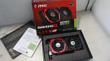 Відеокарта MSI PCI-Ex GeForce GTX 1050 GAMING X 2GB GDDR5 (128bit) (1417/7008), фото 2