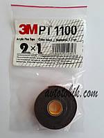 Двусторонний скотч ЗМ РТ 1100 9mmx1m (1,1mm)