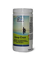 Средство для понижения уровня хлора в воде бассейна Хлор-стоп , Chemoform, 1 кг, фото 1