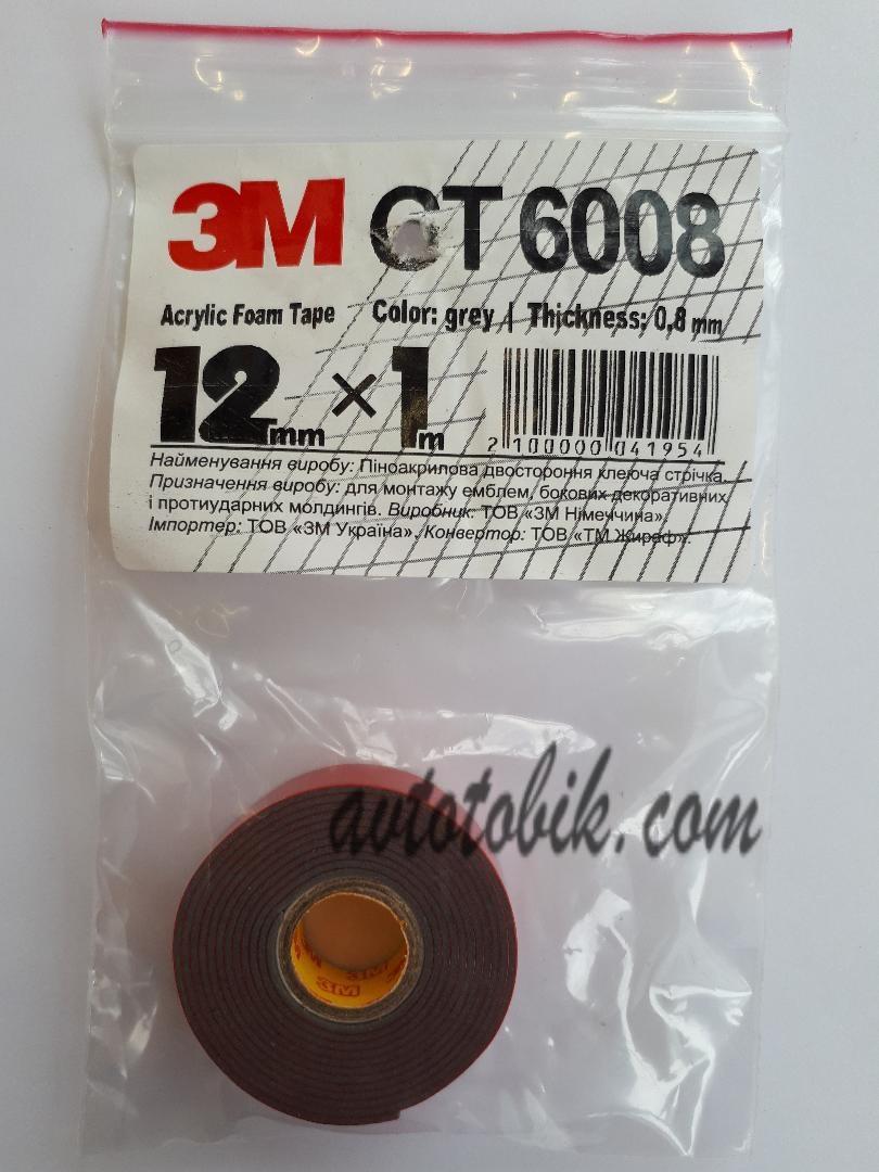 Двусторонний скотч ЗМ GТ 6008 12mmx1m (0,8mm)