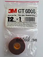 Двусторонний скотч ЗМ GТ 6008 12mmx1m (0,8mm), фото 1
