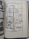 Історія фізики Том 1. П.С.Кудрявцев, фото 6