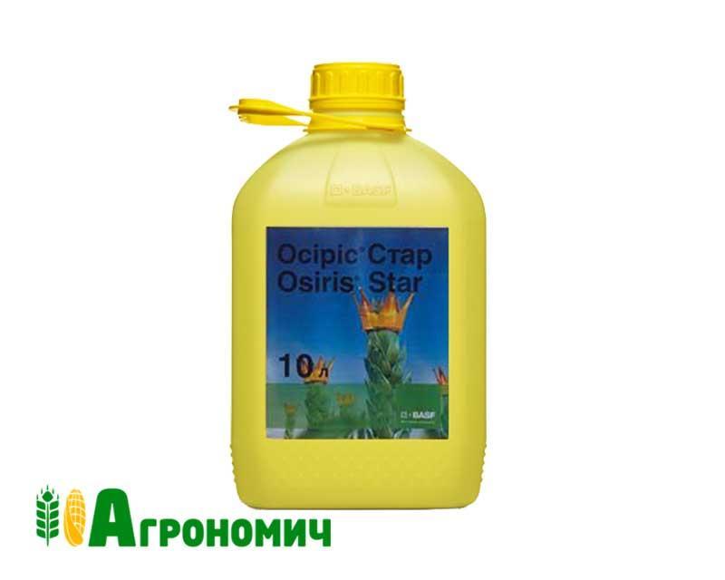 Фунгіцид Осіріс® Стар, к.с - 10 л   BASF