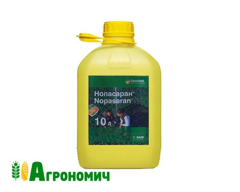 Гербіцид Нопасаран®, к.с - 10 л | BASF