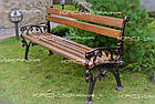 Лавка садово-парковая чугунная со спинкой №3, фото 2