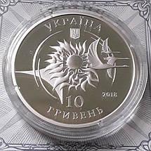 Літак АН-132 Срібна монета 10 гривень  унція срібла 31,1 грам, фото 2