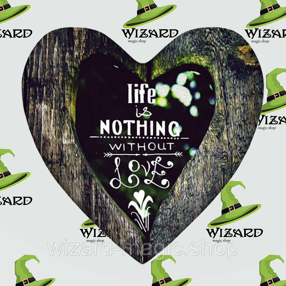 Подушка сердце Life is nothing without Love