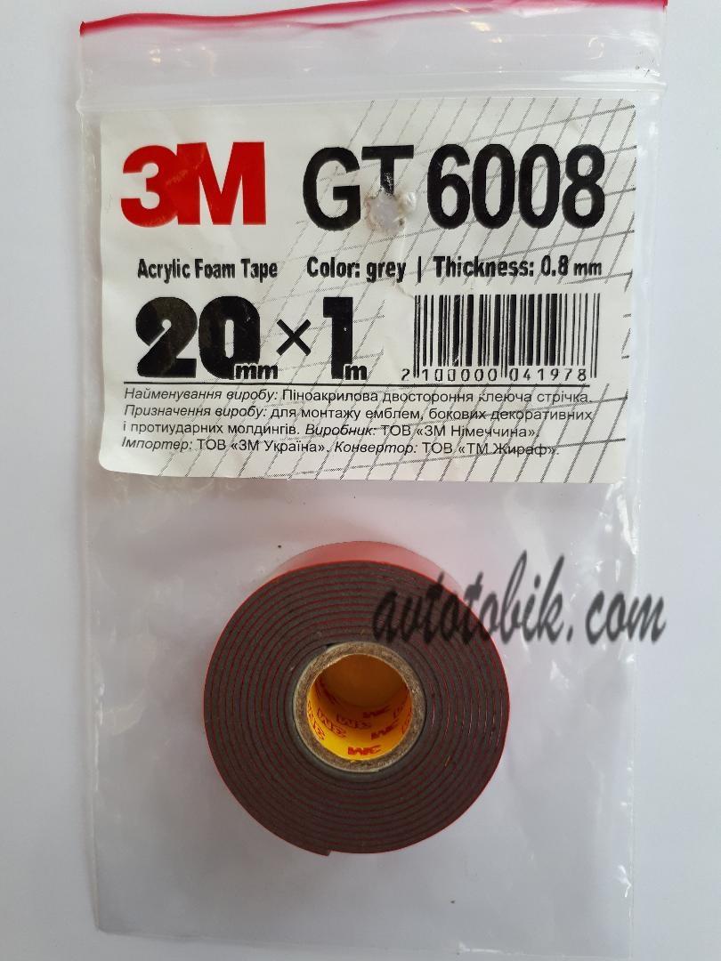 Двусторонний скотч ЗМ GТ 6008 20mmx1m (0,8mm)