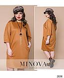 Платье-кокон со скрытыми карманами р. 48-56 , фото 5
