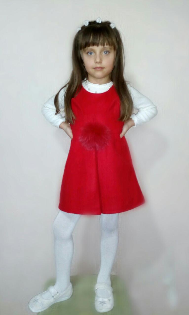 Сарафан - платье Пушок красное