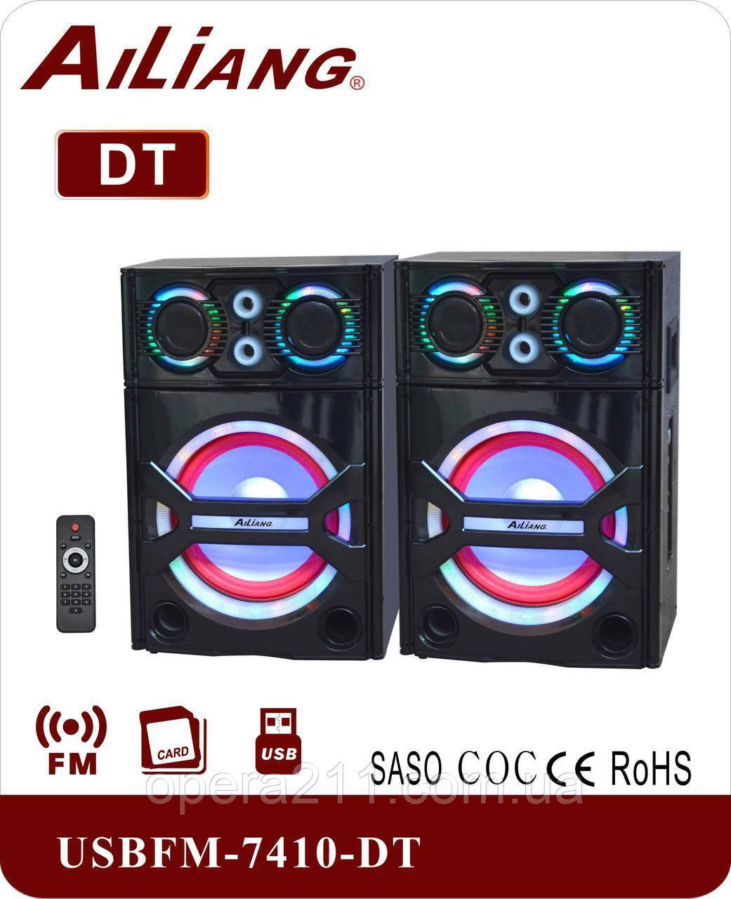 Активная акустическая система колонки Ailiang DT-7410, Bluetooth