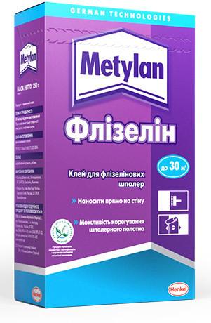Клей для шпалер Metylan Флізелін, 250 грам