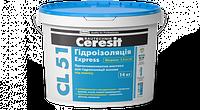 Мастика-гідроізоляція Ceresit СL 51 «Express», 14 кг від 1309.5гр.