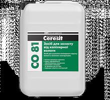 Засіб для захисту від капілярної вологи Ceresit CO 81, 10 л.