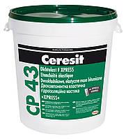 Двохкомпонентна еластична гідроізоляційна мастика CP 43 XPRESS, 28 кг від 6401гр.