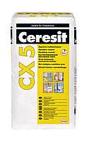 Експрес-цемент CX 5, 5 кг