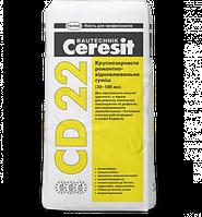Крупнозерниста ремонтно-відновлювальна суміш Ceresit CD 22, 25 кг від 470.8гр.
