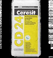 Полімерцементна шпаклівка Ceresit CD 24, 25 кг від 586.5гр.