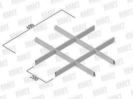 Підвісні стелі KRAFT грильято класичний 200х200