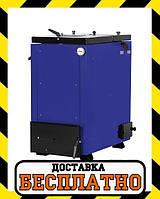 Шахтный котел Холмова Макситерм - 12 кВт. Длительного горения!