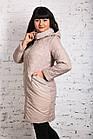 Женское весеннее пальто больших размеров - модель 2019 - (кт-456), фото 6