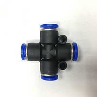 Фитинг Цанговый + Крестообразный соединитель для трубки 6ммх4 (четверник)
