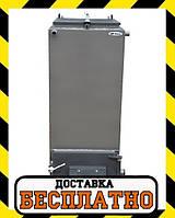 Шахтный котел Холмова Bizon FS - 15 кВт. Увеличенный бункер!, фото 1
