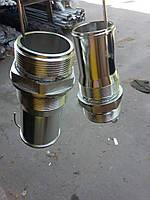 Корпус щеткодержателя токосъема