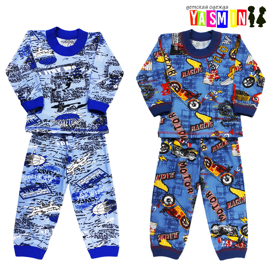 Пижама для мальчиков, кулир