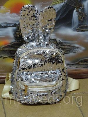 Новинка белый рюкзак с серебристыми пайетками, с ушками, блестящий рюкзачок сумка