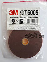 Двусторонний скотч ЗМ GТ 6008 9mmx5m (0,8mm)