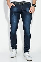 Джинсы мужские прямые 240V001 (Темно-синий)