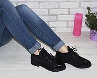Замшевые красивые женские ботиночки с локавым носком и пяткой