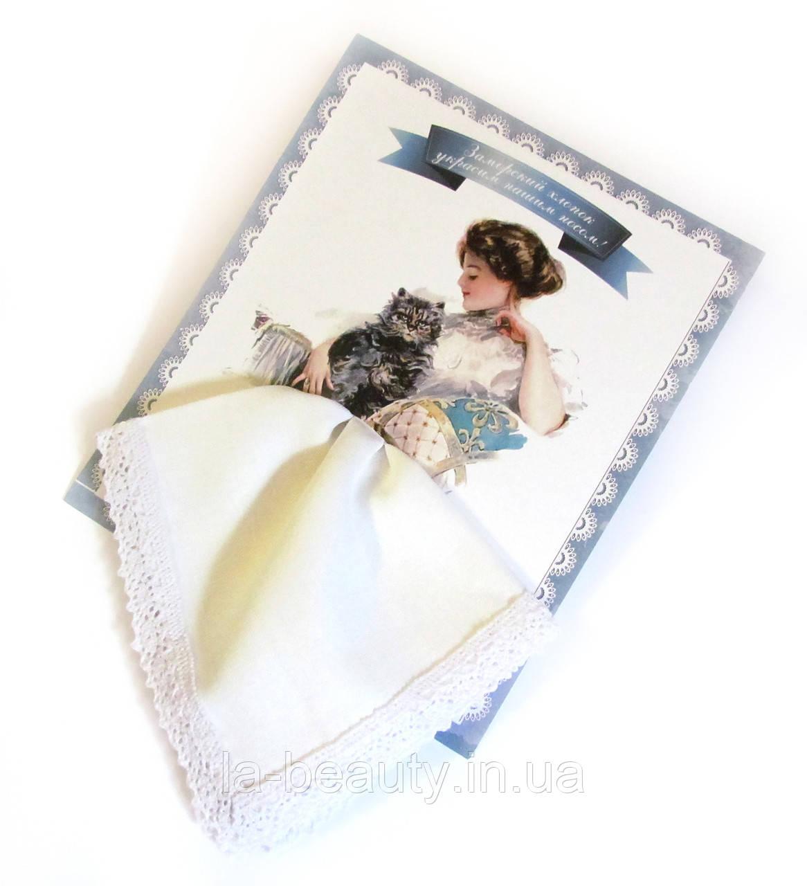 Носовой платок подарочный Заморский хлопок украсим нашим носом белый