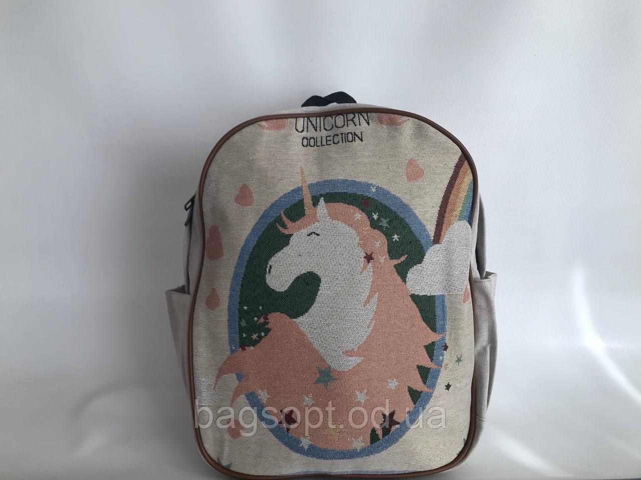 Текстильный льняной рюкзак молодежный с рисунком единорога Одесса 7 км