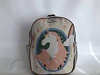 Текстильный льняной рюкзак молодежный с рисунком единорога Одесса 7 км, фото 1