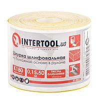 Шлифовальная шкурка на бумажной основе К180, 115мм*50м. INTERTOOL BT-0823