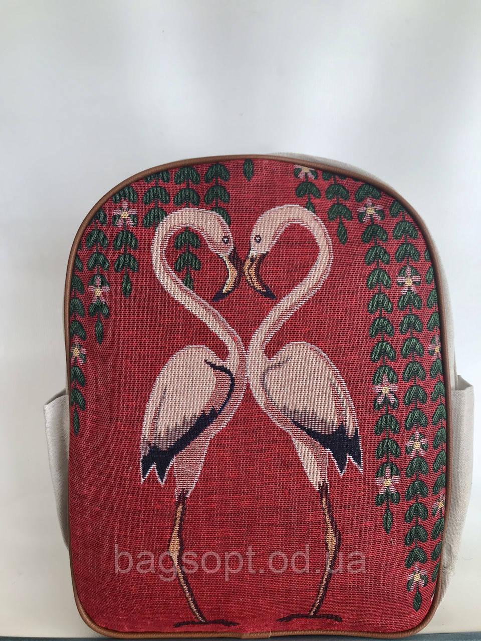Молодежный рюкзак из текстиля (льняной) с Фламинго Одесса 7 км