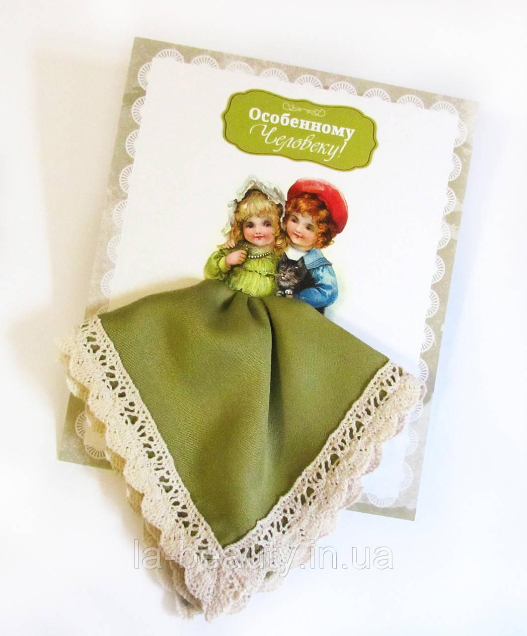 Носовой платок подарочный Особенному Человеку! оливковый с кружевом