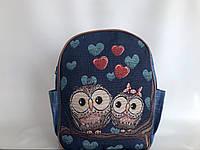 Молодежный рюкзак женский тканевый (льняной) синий с Совушками Одесса 7 км, фото 1