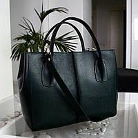 695615b6abb1 Турецкие женские сумки в Украине. Сравнить цены, купить ...