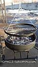Мангал круглый DMH с подъемным механизмом (барбекю гриль), фото 4