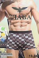Трусы мужские боксёры хлопок + бамбук СЛАВА размер XL-4XL(46-52) 9055