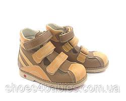 Детские ортопедические туфли Ecoby р. 31 - 20,6см, модель 115Br, уценка