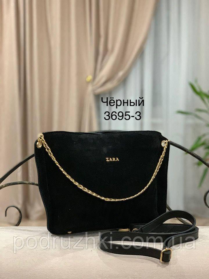 2a2db6f3a09f Женская стильная замшевая сумка клатч (расцветки): продажа, цена в ...