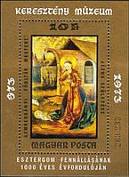 Венгрия 1973 иконопись - блок MNH XF