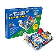 """Конструктор электронный """"ZNATOK"""" ШКОЛА (999+ схем), в кор. 50*38*6см (1шт)"""