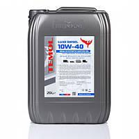 Моторное масло TEMOL Luxe Diesel 10W-40 CG-4/SJ 20 л