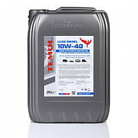 Моторное масло TEMOL Luxe Diesel 10W-40 CG-4/SJ 10 л